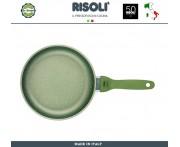 Сковорода Dr.Green, D 24 см, алюминий литой, антипригарное покрытие GREENSTONE®, Risoli, Италия