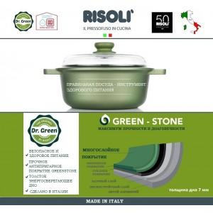 Антипригарная сковорода Dr.Green, D 32 см, Risoli, Италия, арт. 89288, фото 4