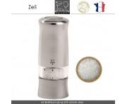 Автоматическая мельница Zeli для соли, на батарейках, PEUGEOT, Франция