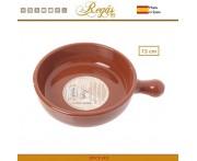 Керамическая сковорода Classic Regas, ручная работа, D 13 см, Regas, Испания