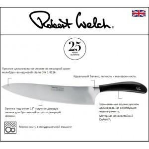 Набор кухонный ножей и точилка на подставке, 6 ножей, серия Signature, ROBERT WELCH, Великобритания, арт. 2386, фото 3