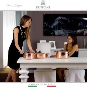 Ковш Opus Cupra, ручная работа, D 16 см, 1.5 л, медь, RUFFONI, Италия, арт. 2587, фото 7