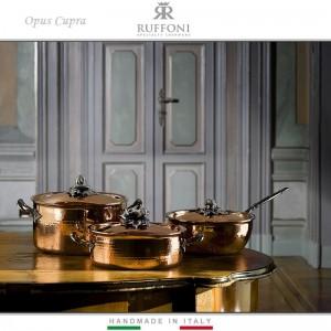 Ковш Opus Cupra, ручная работа, D 16 см, 1.5 л, медь, RUFFONI, Италия, арт. 2587, фото 3
