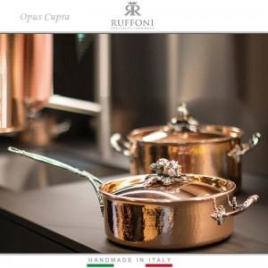 Ковш Opus Cupra, ручная работа, D 16 см, 1.5 л, медь, RUFFONI, Италия, арт. 2587, фото 8