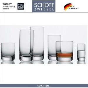 Бокал CONVENTION для воды, сока, газировки, 255 мл, SCHOTT ZWIESEL, Германия, арт. 71927, фото 2
