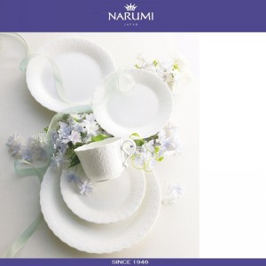 Сахарница Silky, 1.2 л, костяной фарфор, NARUMI, арт. 87353, фото 4