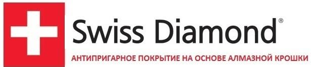 Набор посуды SD PS SET L4, 4 предмета и 3 крышки, сталь нержавеющая 18/10, серия PREMIUM STEEL, Swiss Diamond