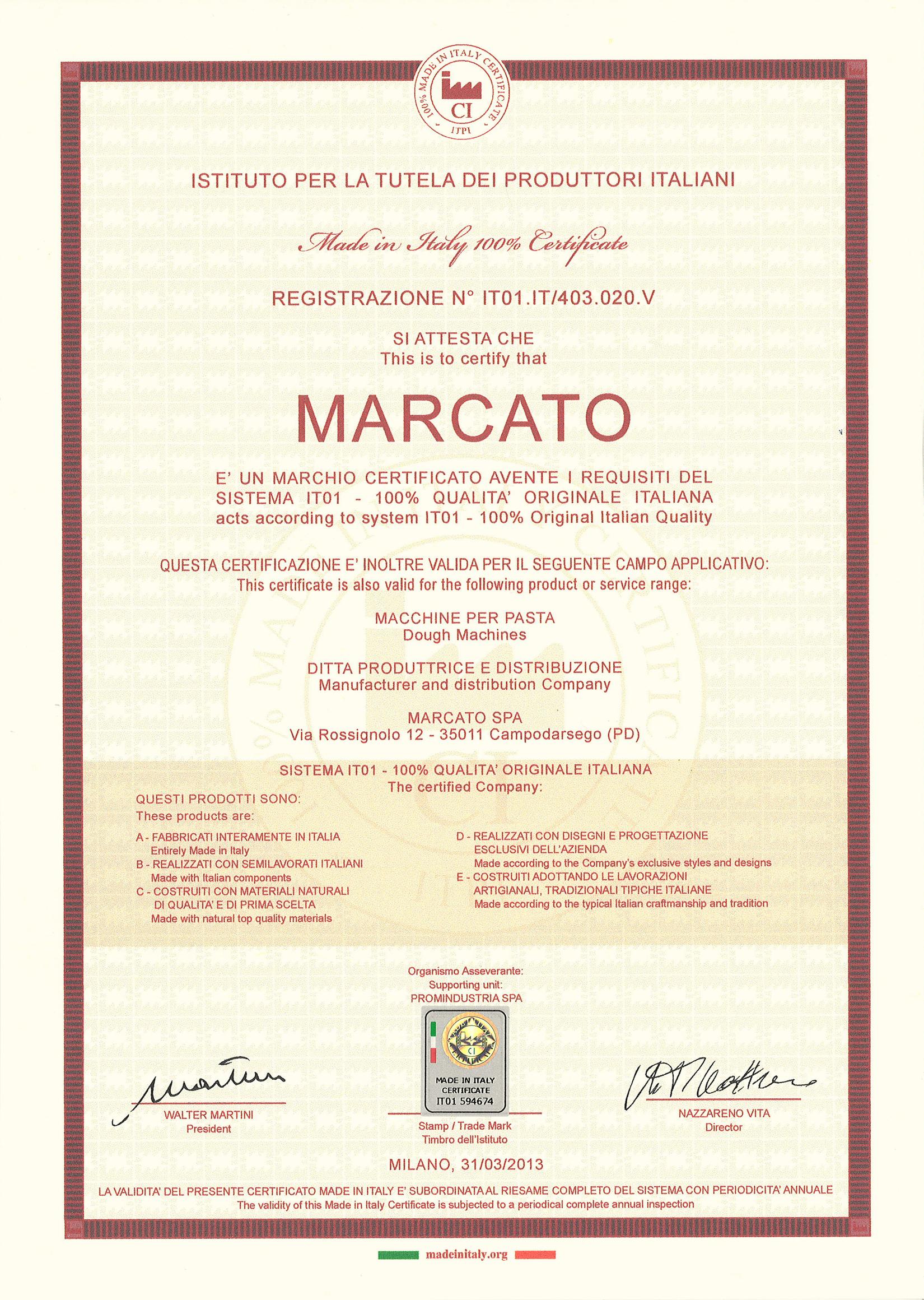 Лапшерезка Ampia 150, Marcato, Италия