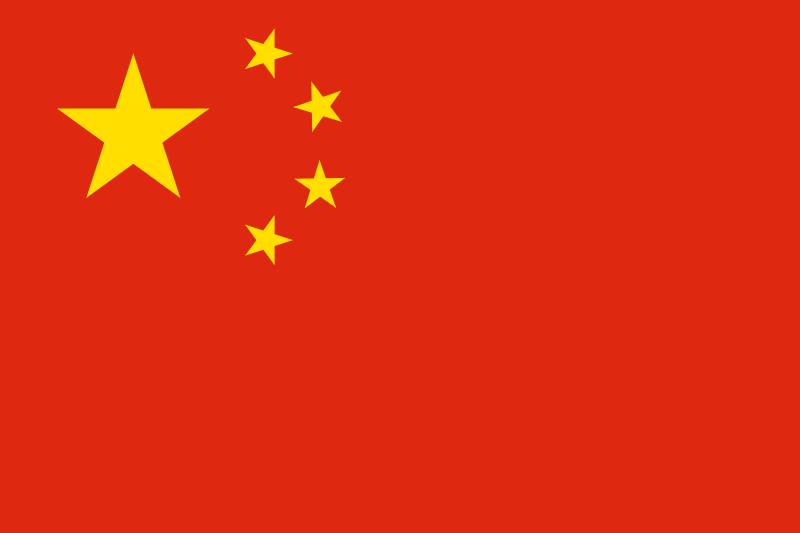 Бамбуковая пароварка димсам, D 21 см, H 15 см, WEST HONEST, Китай