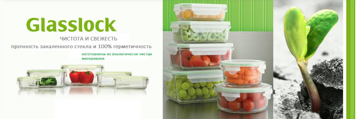 Набор круглых мисок (салатников) с крышкой, 3 шт, 1 л, 2 л, 4 л, GlassLock, стекло, США - Корея