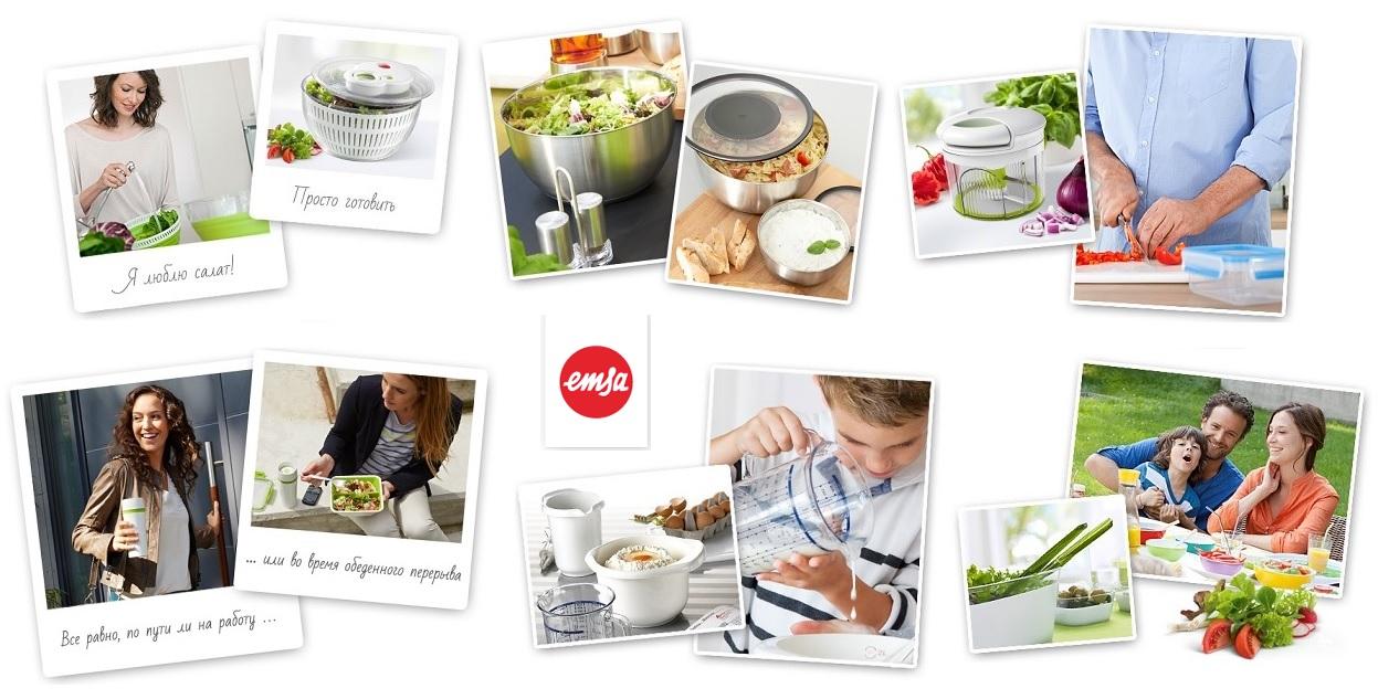Заварочный чайник с ситечком, 0,6 л, ABS пластик, белый, серия ELLIPSE, Emsa, Германия